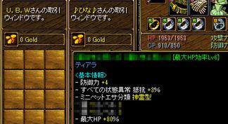 Redstone_11122910