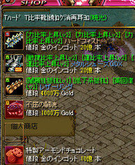 Redstone_12021415
