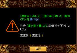 Redstone_12021503