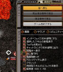Redstone_12021615