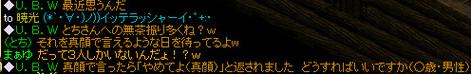Redstone_120226072_2