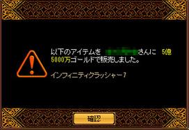 Redstone_12030704