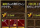 Redstone_12032211