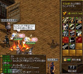 Redstone_12032212