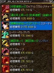 Redstone_12040302