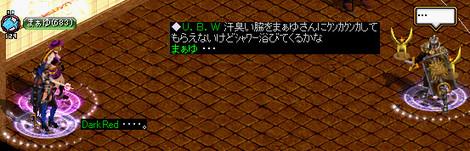 Redstone_12041600_2