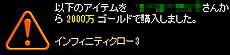Redstone_12040902