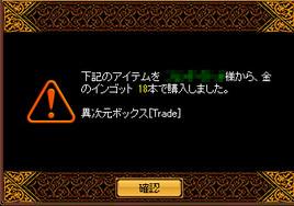 Redstone_12050100