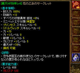 Redstone_120501022