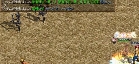 Redstone_12050301