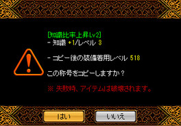 Redstone_12050307