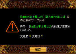 Redstone_12050313