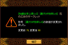 Redstone_12050709