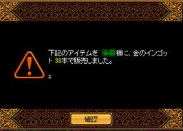 Redstone_12051215
