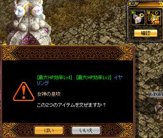 Redstone_12051602