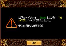 Redstone_12060307