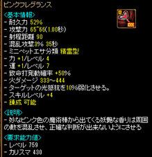 Redstone_12070607