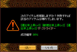 Redstone_12070507