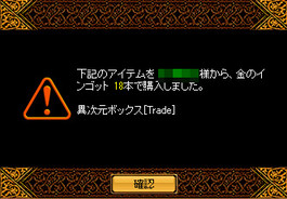Redstone_12070609