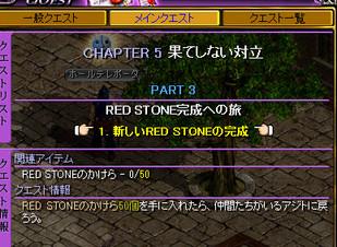 Redstone_12071209
