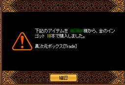 Redstone_12071302