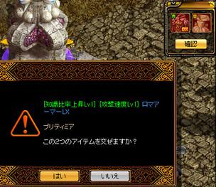 Redstone_12071303