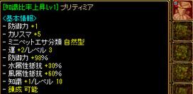 Redstone_12071304