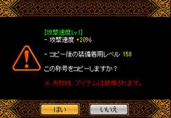 Redstone_12091307