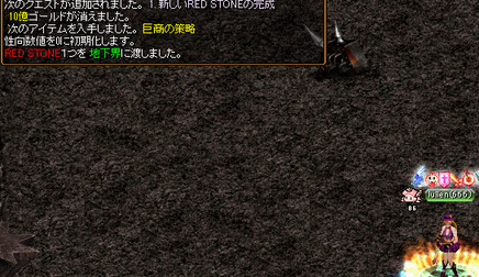 Redstone_12100601