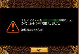 Redstone_12102900