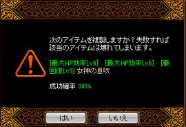 Redstone_13010204