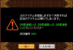 Redstone_13010802