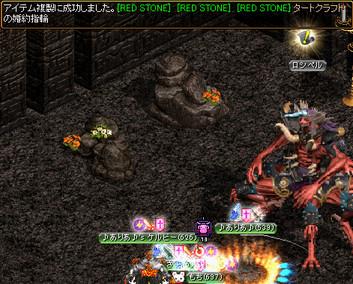 Redstone_13012601