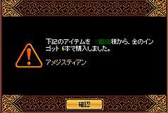 Redstone_13021600
