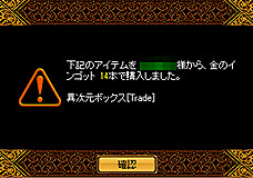 Redstone_13021601