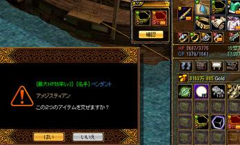 Redstone_13021602