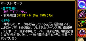 Redstone_13032704