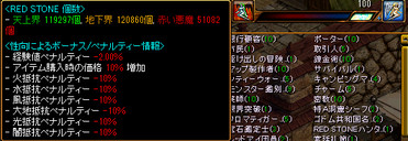 Redstone_13040105
