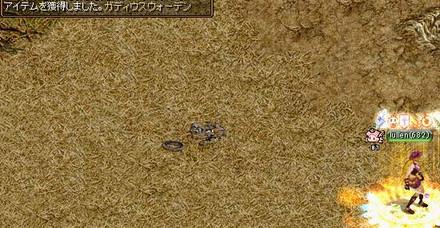 Redstone_13040100