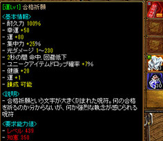 Redstone_13040302