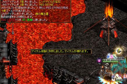Redstone_13052501