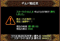 Redstone_13070900