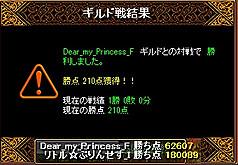 Redstone_13071104