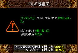 Redstone_13071400