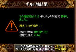 Redstone_13071701