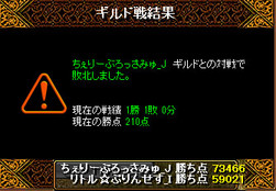 Redstone_13071803