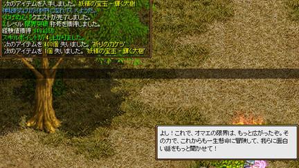 Redstone_14021700