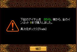 Redstone_14021903
