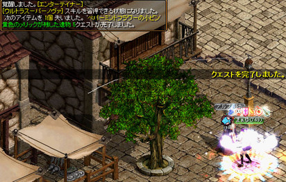 Redstone_14031800