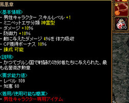 Redstone_14040606